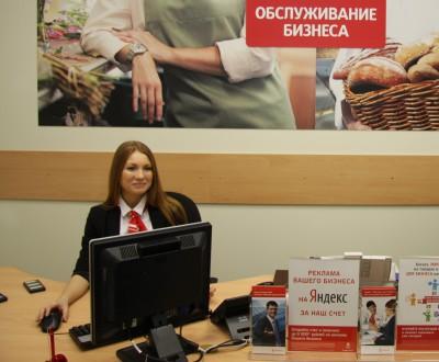 в офисе альфа банка