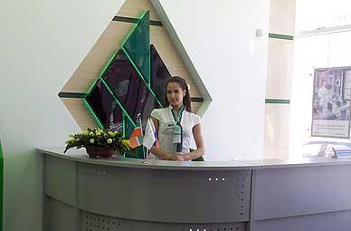 В офисе Интехбанка.