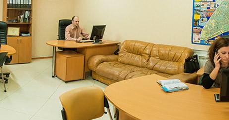 Очередной офис агентства, в котором работают риелторы.