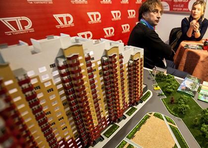 Рост спроса на ипотеку.