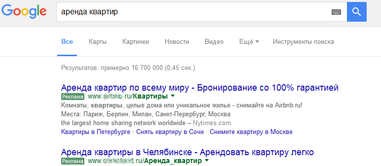 Подать объявление о сдаче квартиры на купля-продажа квартир в челябинске, как подать объявление