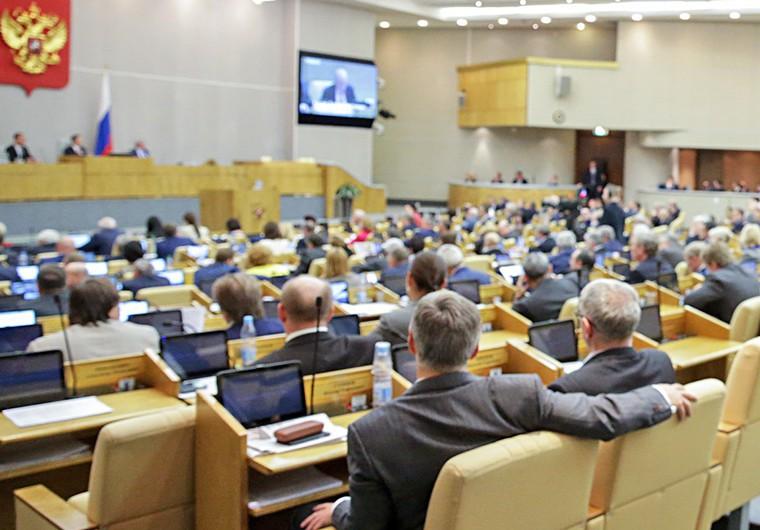 Законопроект о государственном компенсационном фонде долевого строительства