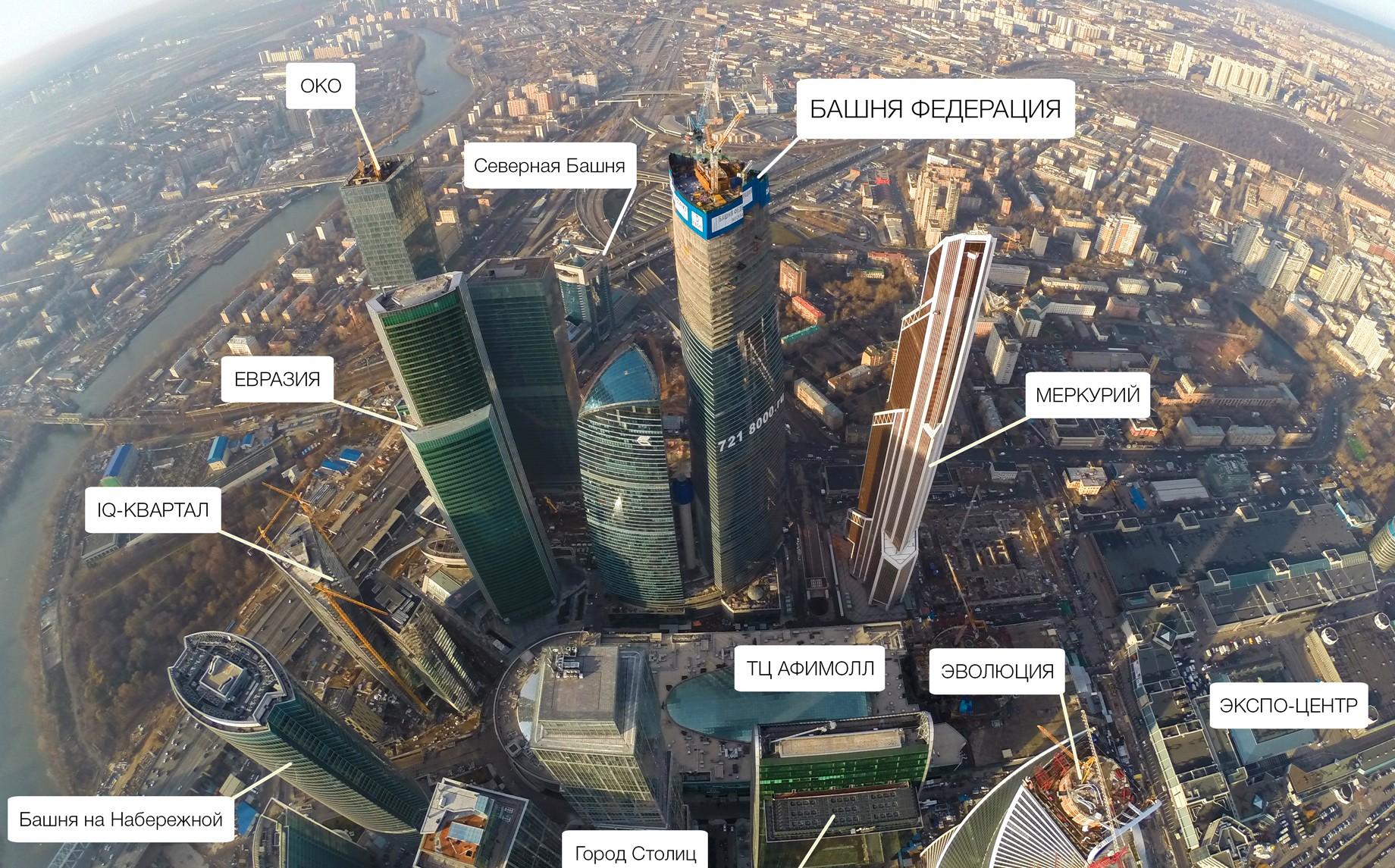 Самые крупные бизнес центры Москвы