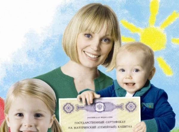 Налоговый вычет при покупке квартиры с материнским капиталом.