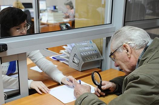 Платят ли пенсионеры налог на землю?