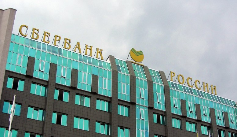 Управляющая компания коммерческая недвижимость поиск офисных помещений Расковой улица