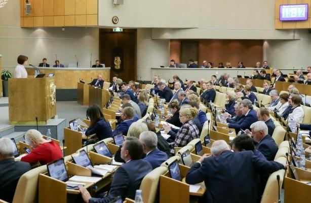 ЦБ РФ говорит о проектном финансировании строительства в 2018 году.