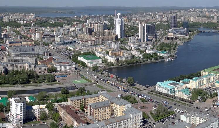 Екатеринбург - не самый бедный город России в нашем рейтинге.