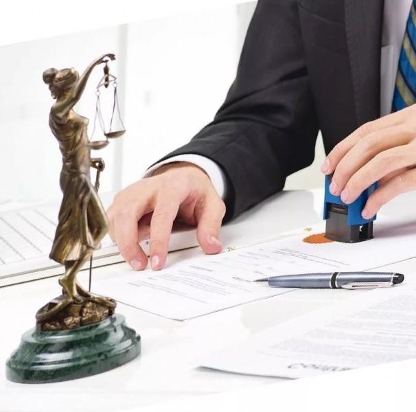 Подписываем договор у нотариуса