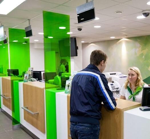 Условия получиения ипотеки от Сбербанка под 6 процентов годовых