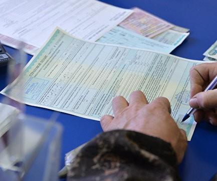 Как вернуть страховку после погашения ипотеки